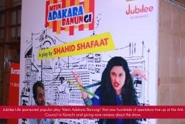 Mai Adakara banugi - Play Sponcered by Jubilee Life Insurance