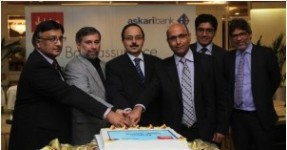 Askari Bank Partnership Jubilee Life