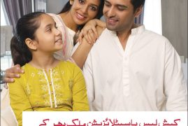 Cashless Hospitalization Urdu- jubilee life insurance
