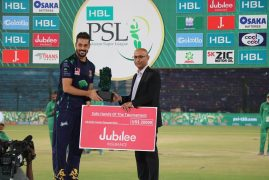 Jubilee match of the match PSL