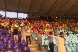 PSL jubilee fans